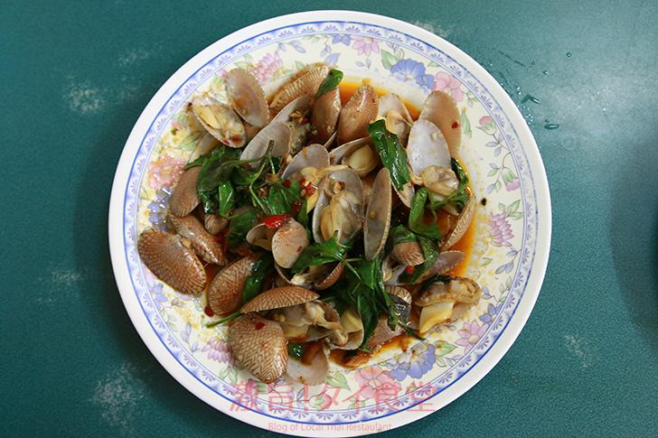 アサリの炒め物 パッ ホイライ(ผัดหอยลาย)