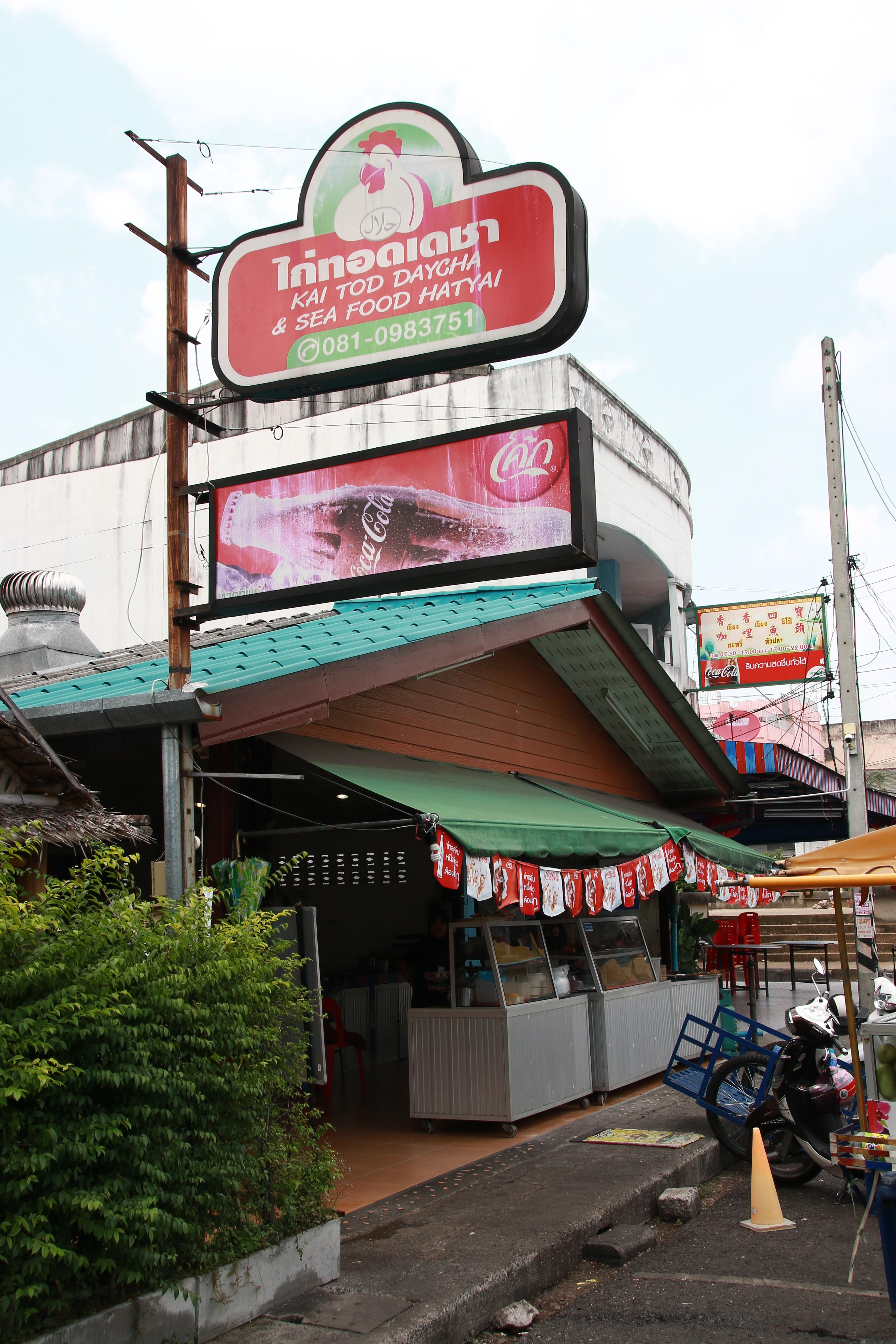 行列ができるハジャイのガイトート店「KAI TOD DAYCHA」
