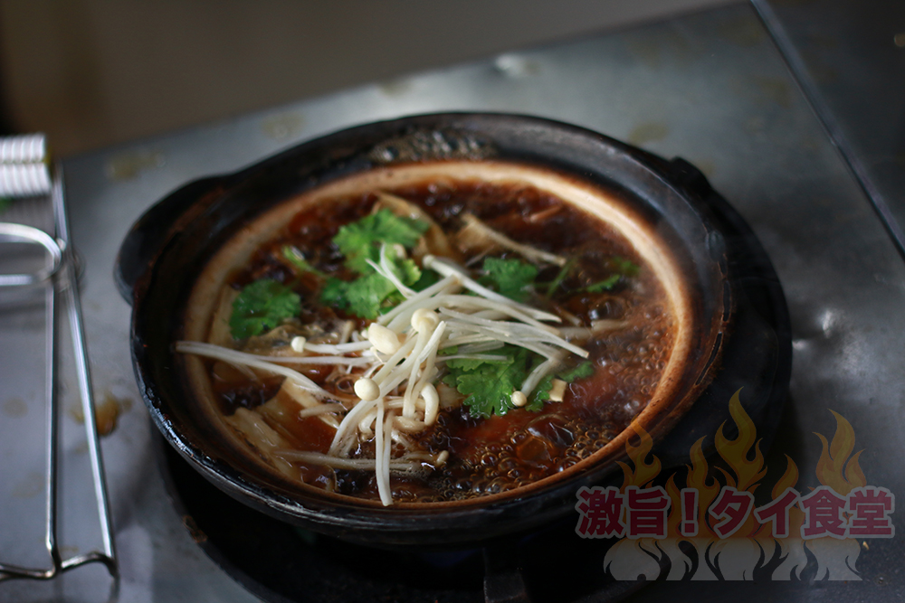 ハジャイで人気ナンバーワンの肉骨茶(バクテー)「好運肉骨茶(Chok Dee Tae Tium)」