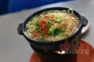 ハジャイで中華麺モーファイをどうぞ「淼貴茶室」
