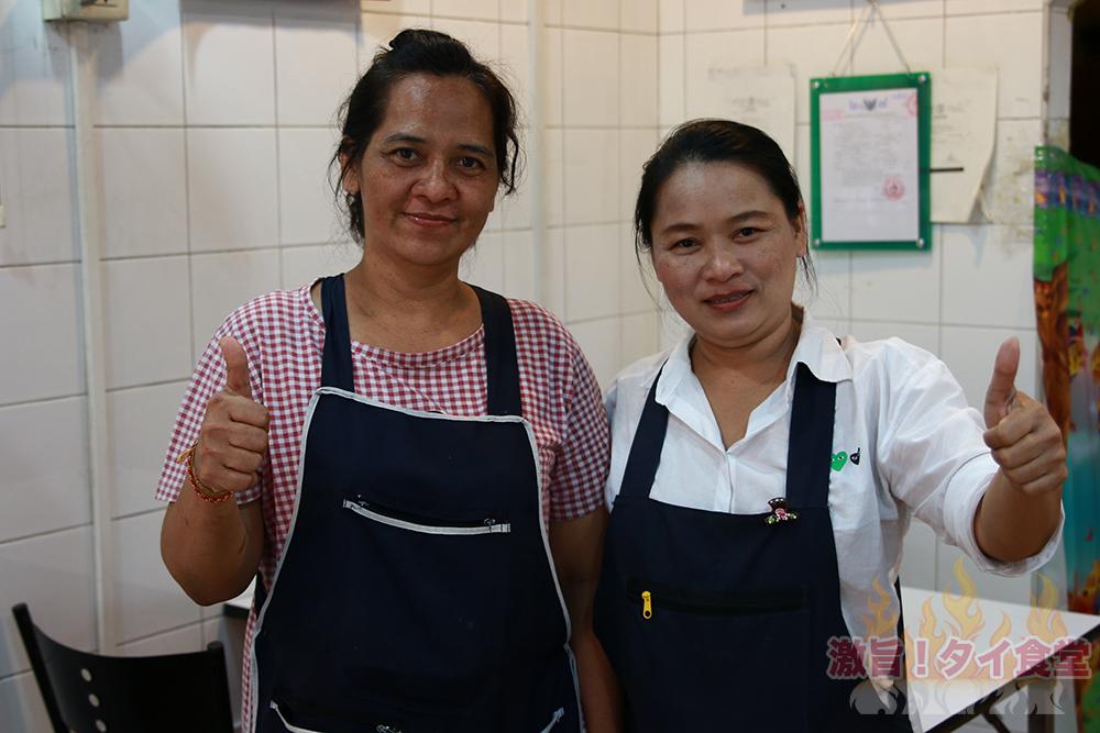 バンコクでは意外とマッサマンカレーが食べられる店が少ない「Mae Noi 」