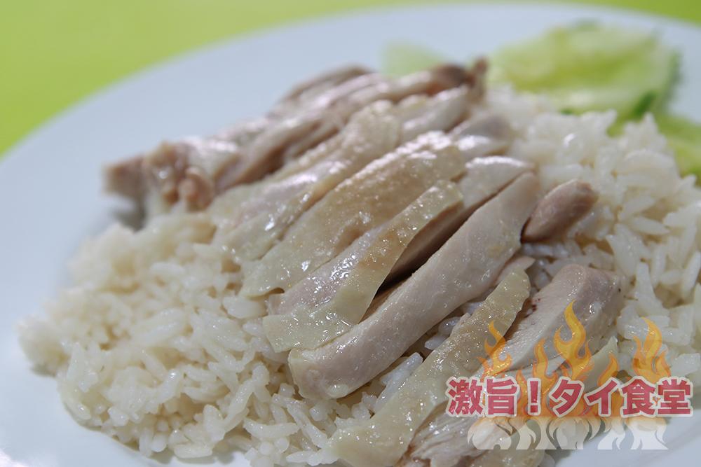 有名コメディアンが営むカオマンガイ店<br/>「Kho Chicken Rice RCA」