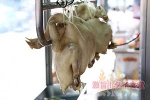 カオマンガイ用の鶏