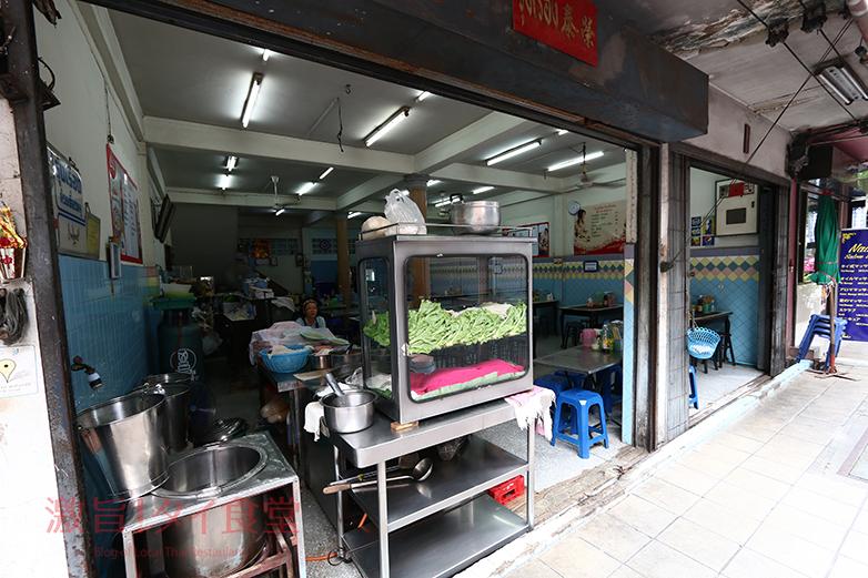 ルンルアン別店