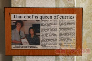 Queen of Curry店内2