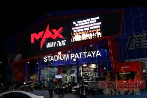 MAX MUAY THAI STADIUM PATTAYA