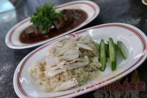 パタナカーン通り「チュアキムヘン」で<br/>極上のアヒル肉とカオマンガイを
