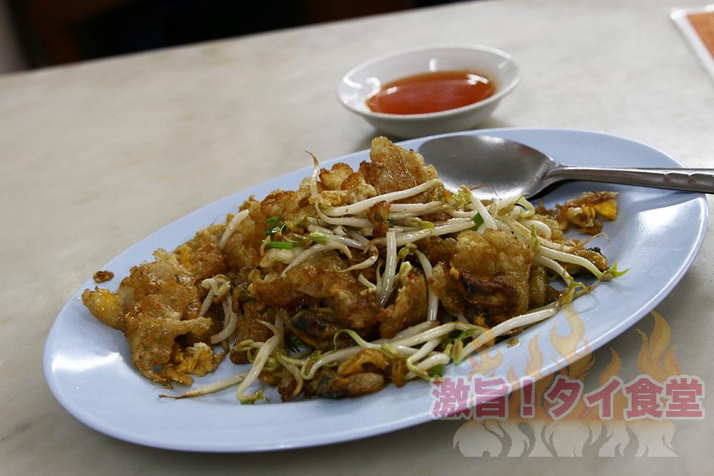 オースワンを駅近で食べる<br/>サパーンタクシン駅から徒歩3分<br/>Tip Hoy Tod Phu Khao Fai