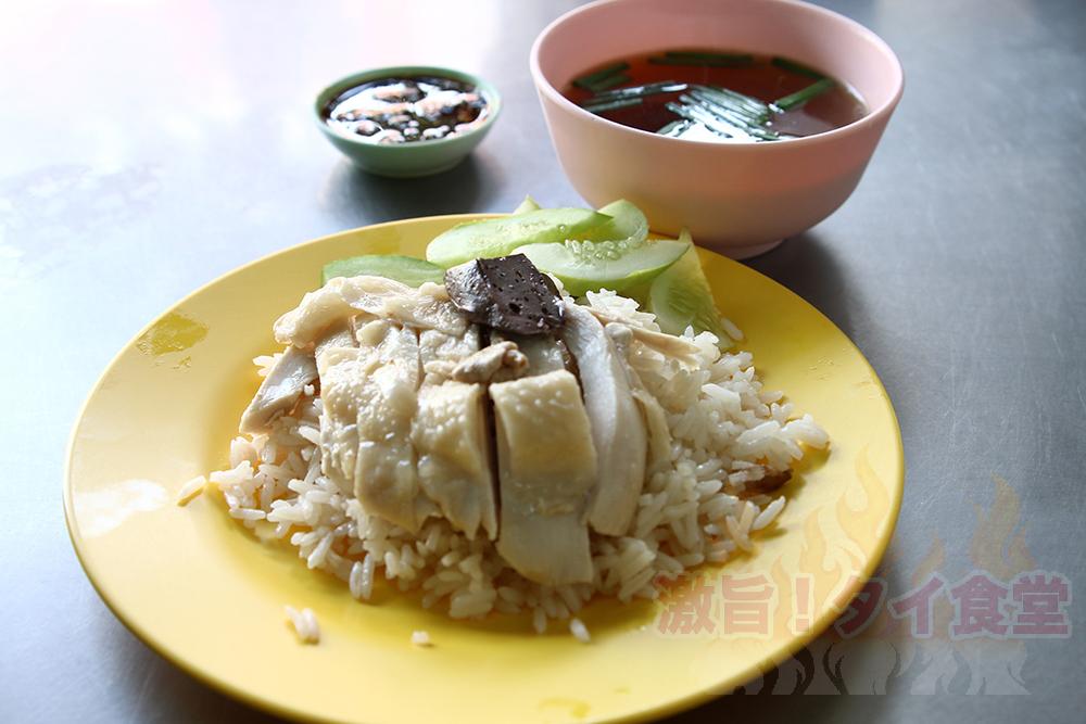 カオマンガイ「モンコンチャイ」が1日に仕入れる鶏は40羽!