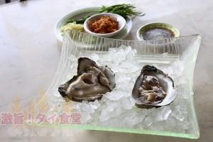 【パタヤ】24時間営業のシーフードレストラン「LENG KEE(レンキー)」