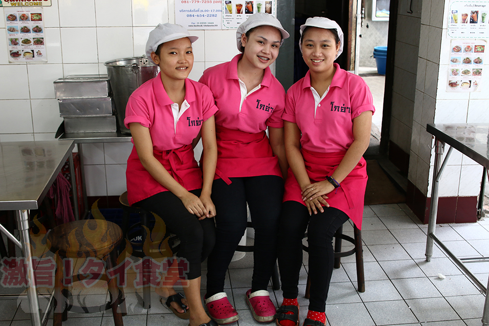 ガイトーンプラトゥーナムことピンクのカオマンガイは<br/>バンコク最強か!?