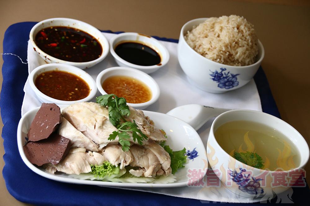タイ国内最高級カオマンガイは一皿330バーツ!<br/>「モンティエンホテル」