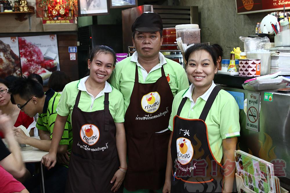 有名カオマンガイ店のすぐそばに創業80年以上の老舗カオマンガイ店!