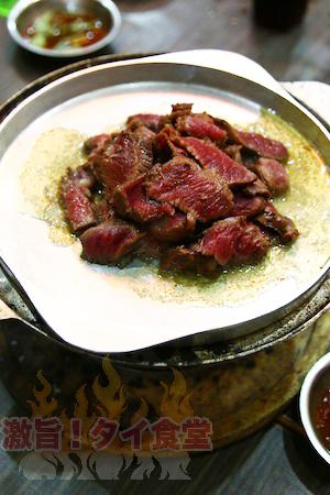 牛肉が旨いオンヌットのイサーン料理屋は隠れた名店