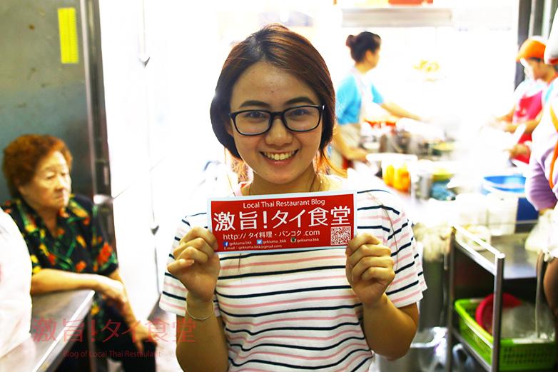 バンコク旧市街の超人気イエンタフォー店に天使が降臨!