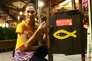 ホイクワンに新進気鋭のイサーン料理屋<br/>「ホム プラー パオ(HOM PLA PAO)」