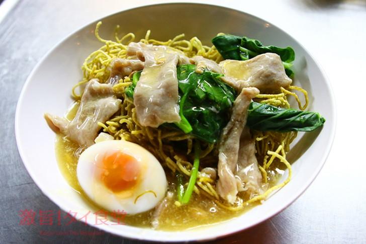 タイあんかけ麺