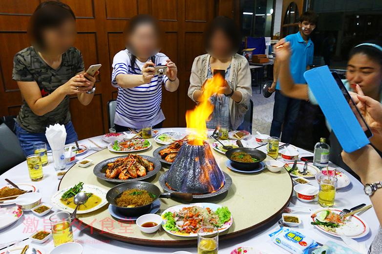 「第一回 激旨!タイ食堂オフ会」レポート!〜ナコンパトム県でエビ三昧!〜