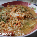 Ridiculously Creamy Shrimp and Khao San Road