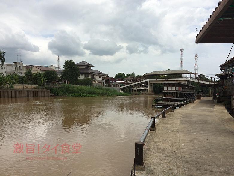 ターチン川