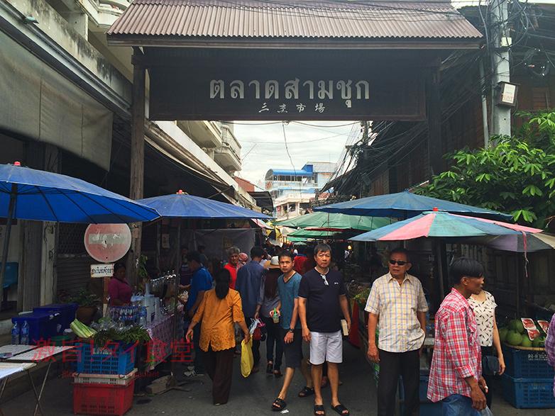サムチュック百年市場の入口