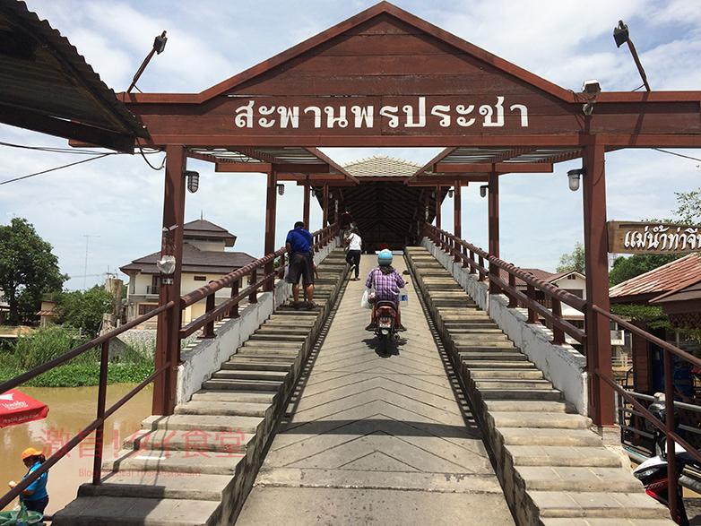 ターチン川の橋