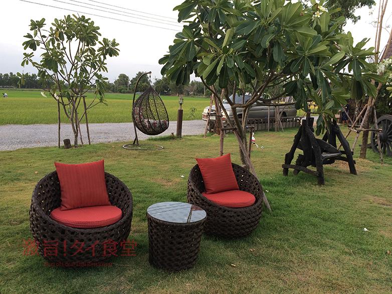 Ruan Thai Home Resort