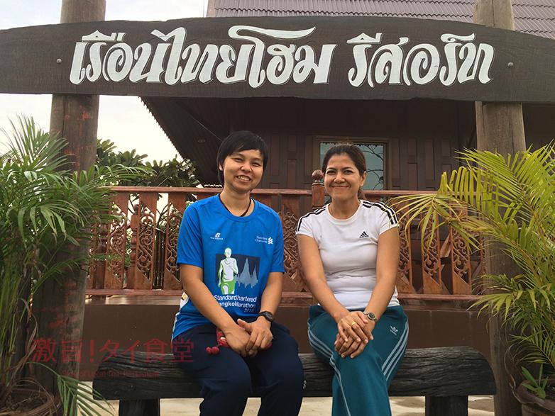 Ruan Thai Home Resortオーナー