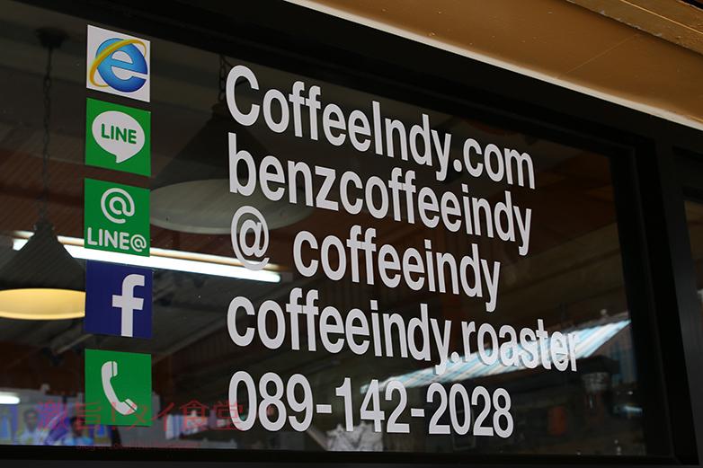 COFFEEINDYSNS