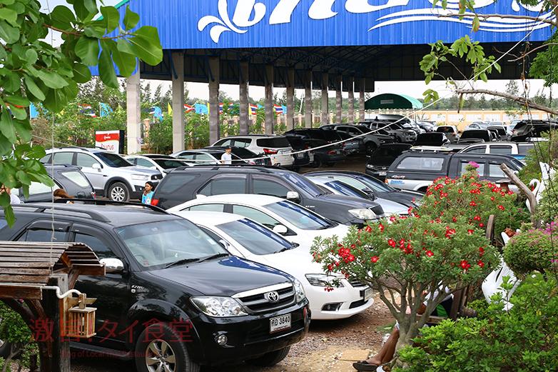 ゲイソーンの駐車場