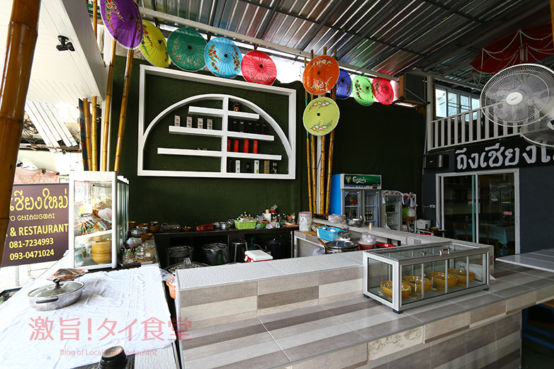 ラーン トゥン チェンマイ店内2