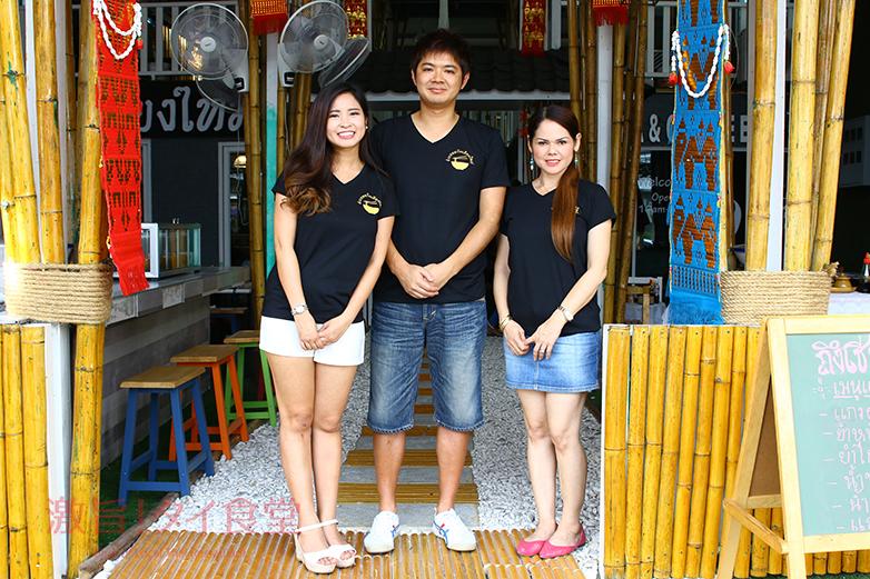 ラーン トゥン チェンマイを営むご家族