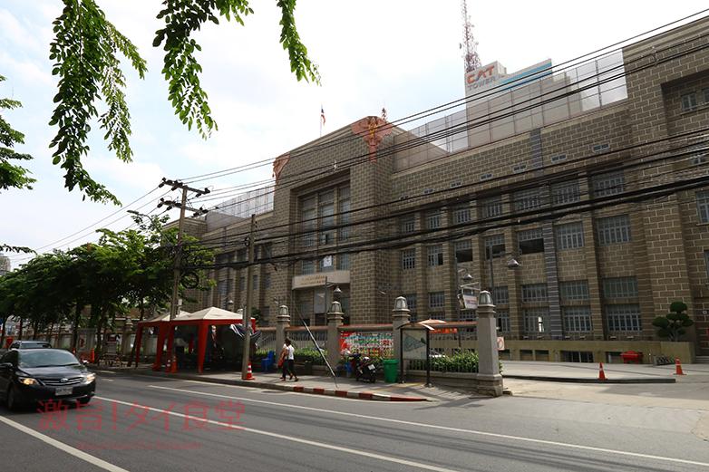 中央郵便局(Grand postal building)
