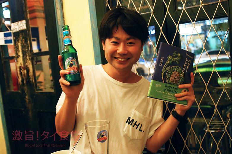パクチー料理研究家 エダジュンさんと南タイ料理店『PHUKET TOWN』へ