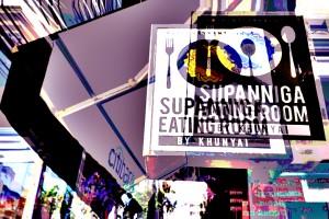 2016年に3店舗目を出店! トンロー屈指のタイレストラン SUPANNIGA EATING ROOM