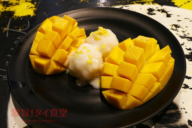 1_mangotango2