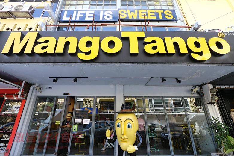 1_mangotango3