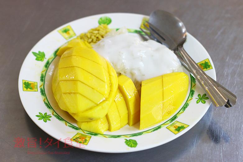 3_nings-mango2
