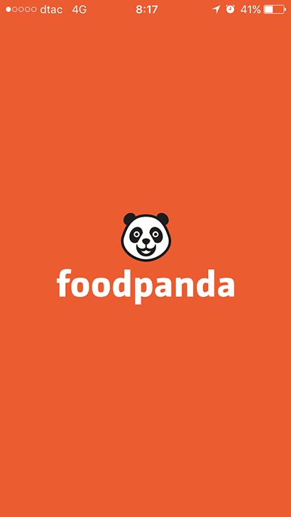 foodpanda3