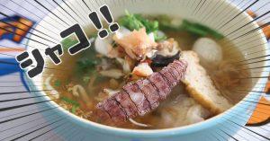 タイ大手グルメ情報サイトお墨付き!トラート県の老舗食堂でシャコ三昧