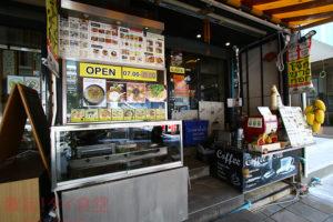 バンコク最強のタイ食堂か!?トンロー『Joke Bangkok(ジョークバンコク)』
