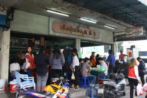 モーファイ鍋の名店「ヘンチュンセン(Heng Chung Seng)」が復活の再開店!