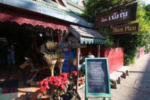 Huen Phen(フアンペン) チェンマイでまず行っておきたい北タイ食堂