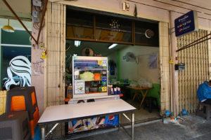 チュラロンコン大学生も数多く通う名店ソムタム食堂 ソムタムジェーデーン(Somtum Jae Dang)