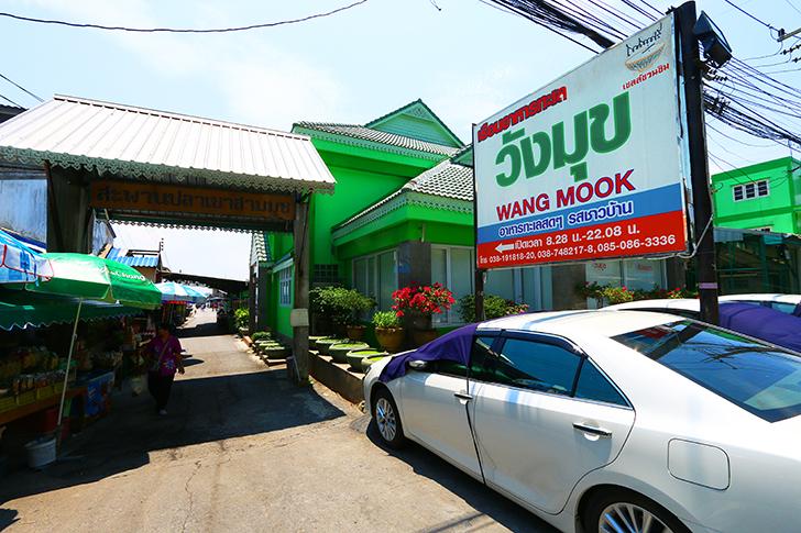 潮風を感じながらシーフードタイ料理に舌鼓! バンセンの海辺に広がる海鮮レストラン『Wang Mook』