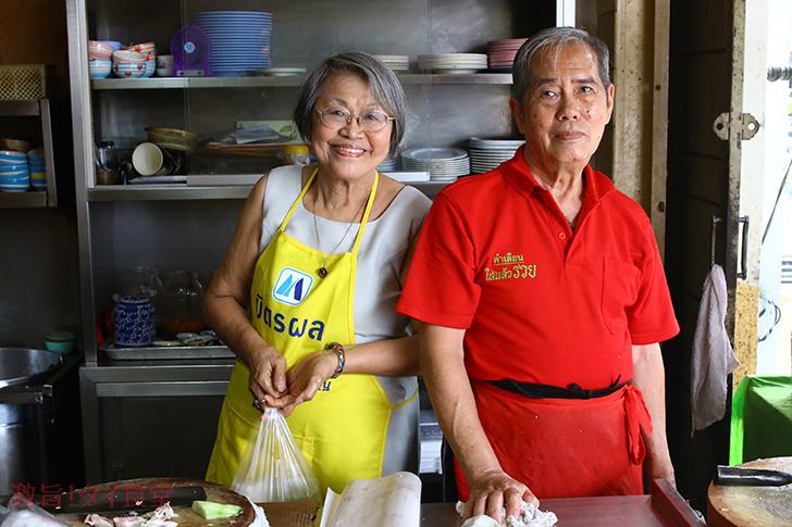 タイ南部のハジャイで30年以上 ご夫婦で守り続けてきたカオマンガイ食堂
