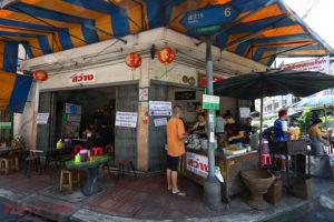 路地裏で60年  ムーサテ(豚の串焼き)専門店『ムーサテサワン』