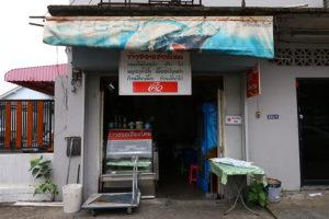もう1つの『カオソーイチェンマイ』!? 創業50年以上の北タイ食堂