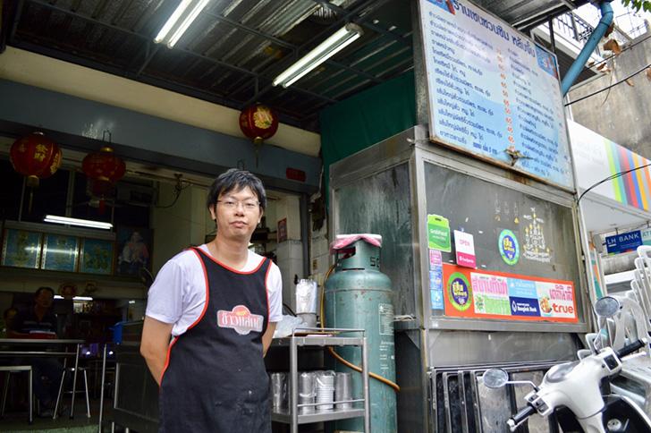 いぶし銀が光る中華系タイ食堂 チャン通りで75年【チェン チュワン チム】